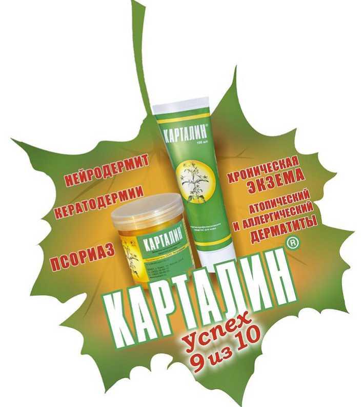 mazi-ot-psoriaza-v-aptekah-ukraini