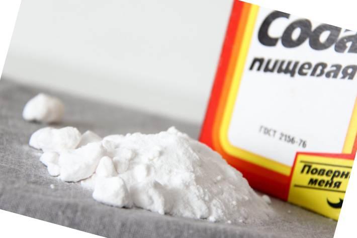 Лечение псориаза пищевой содой