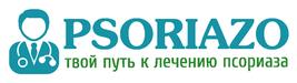 Псориазо