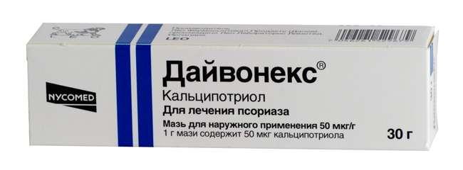 Мазь Дайвонекс при псориазе отзывы