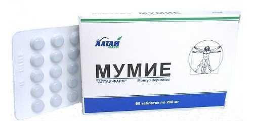 Применение мумие при лечении псориаза