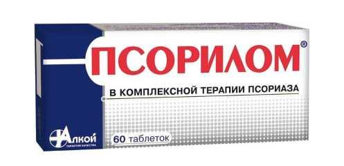 kak-lechit-psoriaz-tabletki