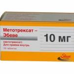 Таблетки Метотрексат при псориазе