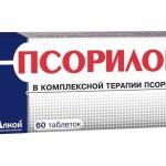 Таблетки Псорилом при псориазе
