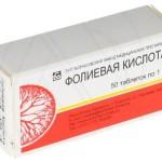 Таблетки Фолиевая кислота при псориазе