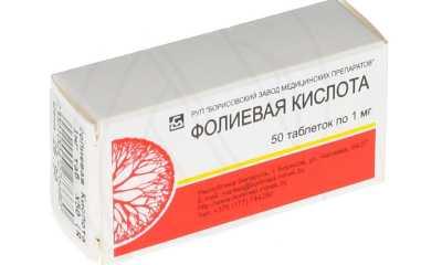 Фолиевая кислота при псориазе отзывы