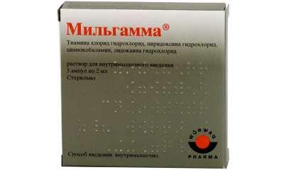 Мильгамма при псориазе отзывы