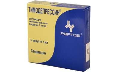 Тимодепрессин отзывы при псориазе