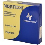 Уколы Тимодепрессин при псориазе