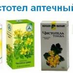Лечение псориаза чистотелом в домашних условиях