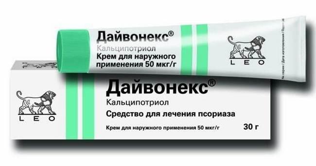 Дайвонекс отзывы при псориазе ногтей