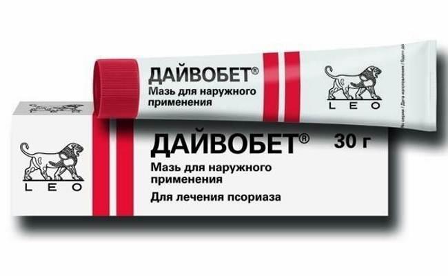 kloveyt-maz-ot-psoriaza-otzivi
