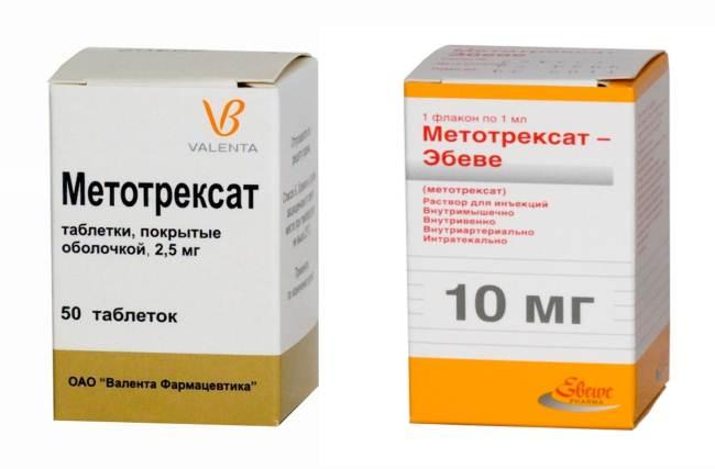 Метотрексат отзывы при псориазе