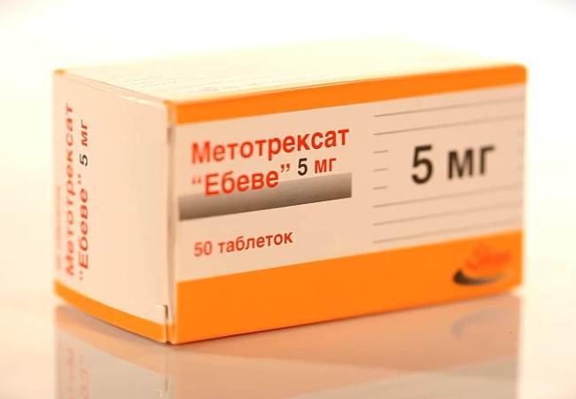Метотрексат при псориазе отзывы