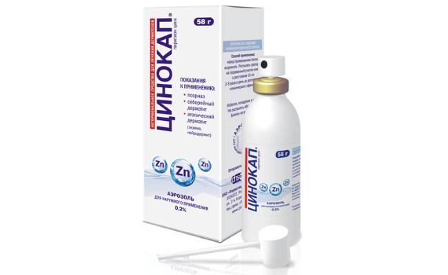 Крем и аэрозоль Цинокап от псориаза