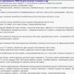 Расческа УФИТ инструкция по применению