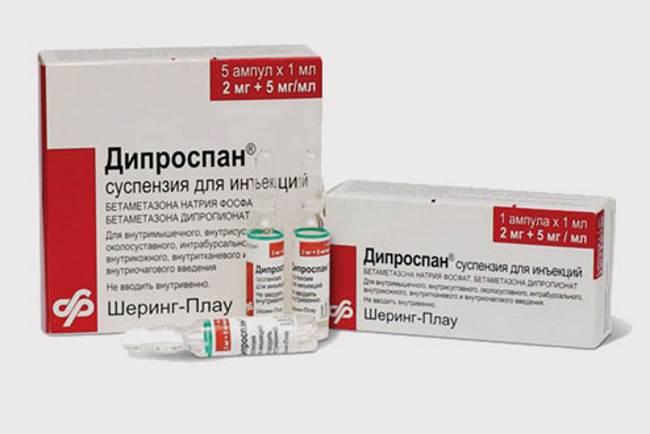 Дипроспан отзывы больных при псориазе