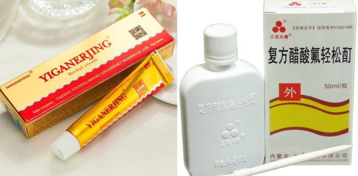 лекарственные средства для лечения псориаза
