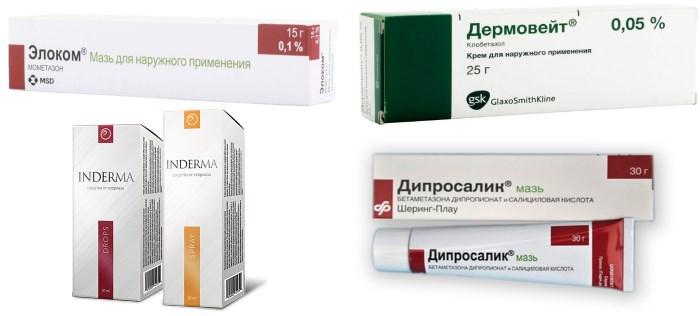 Алиэкспресс лекарство от псориаза - Псориаз