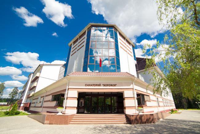 Лечение псориаза в санатории Березина Беларусь