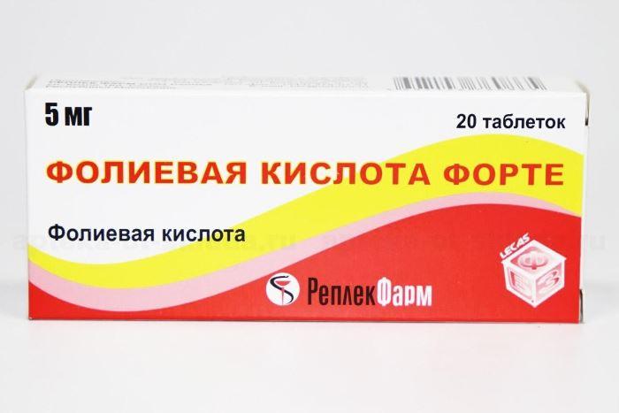 Метотрексат фолиевая кислота псориаз Красивая кожа