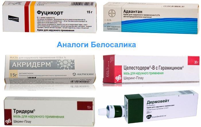 Мазь Антипсор отзывы о лечении применение при псориазе