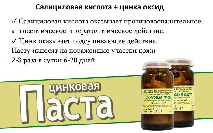 Лечение Псориаза В Орле